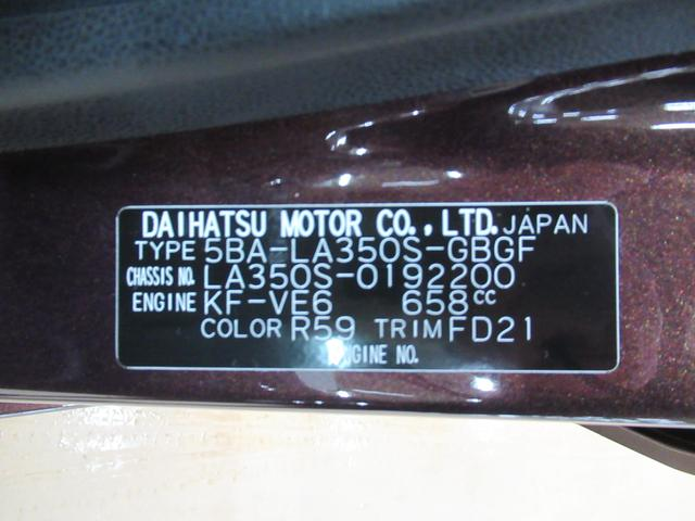 ミライースX SA3 キーレス(岡山県)の中古車