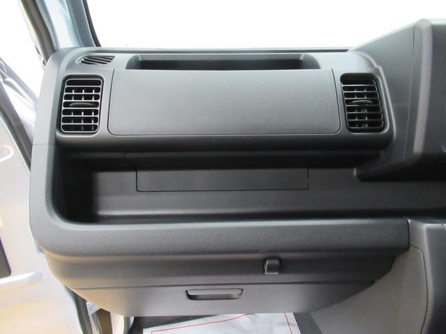 ハイゼットトラックスタンダード SA3t 5MT ラジオ付(岡山県)の中古車