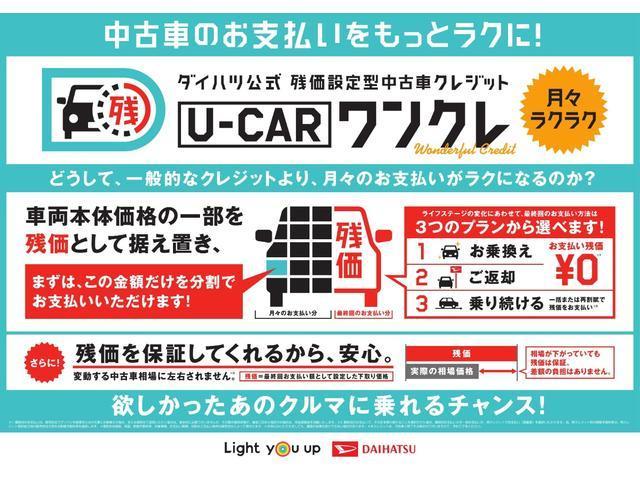 タントXセレクション アップグレードパック 7インチナビ&ドラレコ(岡山県)の中古車