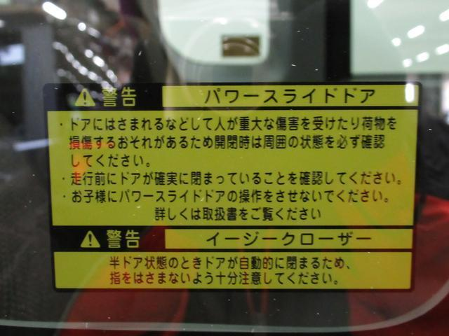 タントXリミテッド SA3シートヒーター 両側パワースライドドア オートライト キーフリー アイドリングストップ(岡山県)の中古車