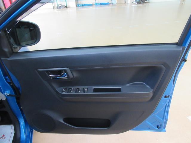 ミライースXリミテッド SA3キーレス アイドリングストップ USB入力端子(岡山県)の中古車