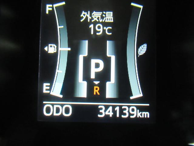 ムーヴカスタムX SA2オートライト キーフリー アイドリングストップ(岡山県)の中古車
