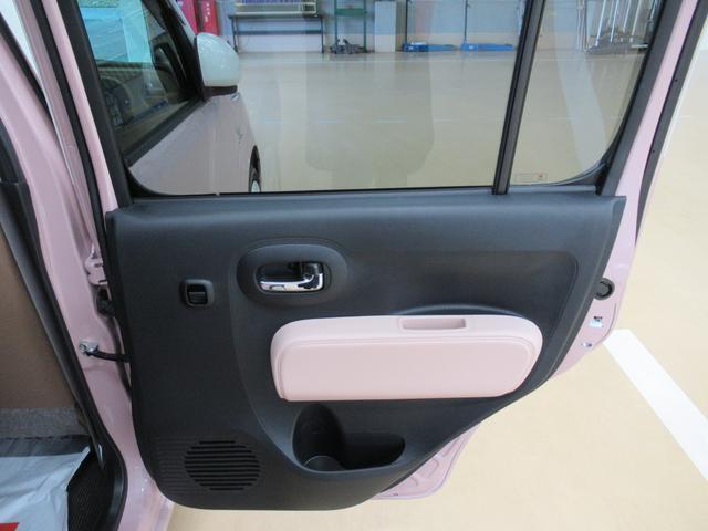 ミラココアココアプラスXキーフリー アイドリングストップ(岡山県)の中古車