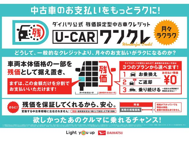 ロッキーGパノラマモニター 9インチディスプレイオーディオ シートヒーター USB入力端子 Bluetooth オートライト キーフリー アイドリングストップ アップグレードパック2(岡山県)の中古車
