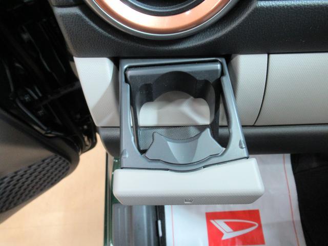ブーンスタイル ブラックリミテッド SA3パノラマモニター 7インチナビ USB入力端子 Bluetooth オートライト キーフリー アイドリングストップ アップグレードパック2(岡山県)の中古車