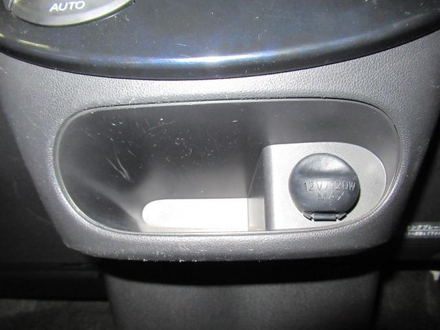 タントカスタムXトップエディション SA2左側パワースライドドア オートライト キーフリー アイドリングストップ(岡山県)の中古車