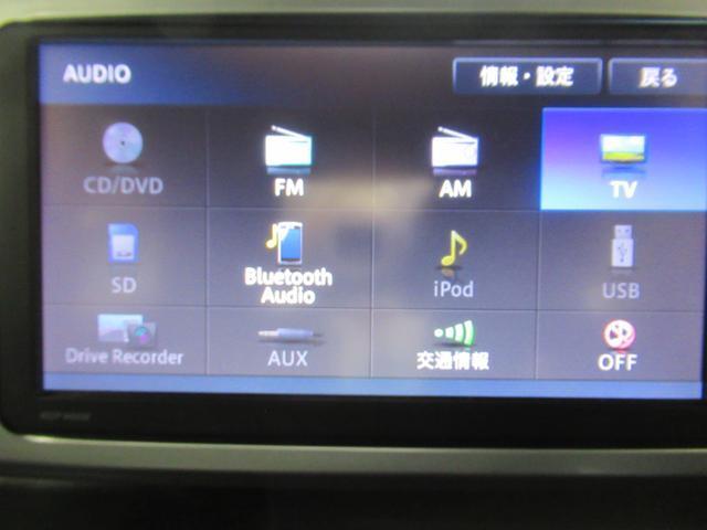 ウェイクGターボ SA2両側パワースライドドア オートライト キーフリー アイドリングストップ(岡山県)の中古車