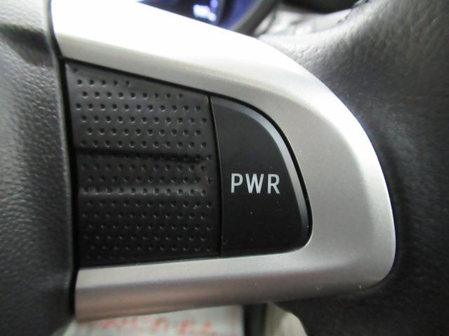 キャストスタイルG SA2オートライト キーフリー アイドリングストップ(岡山県)の中古車