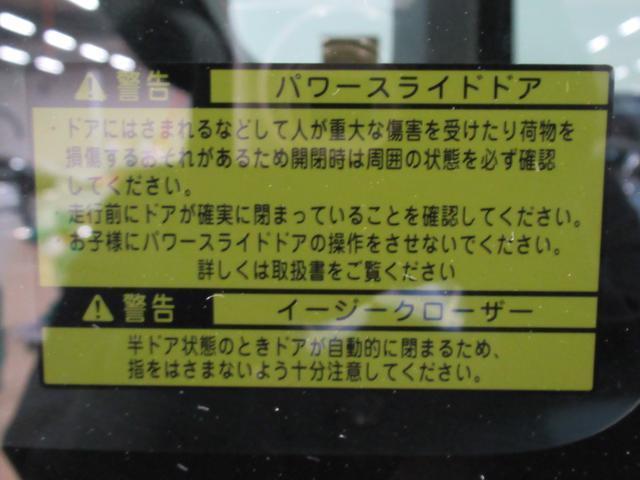 タントカスタムRSトップエディション SA両側パワースライドドア オートライト キーフリー アイドリングストップ(岡山県)の中古車