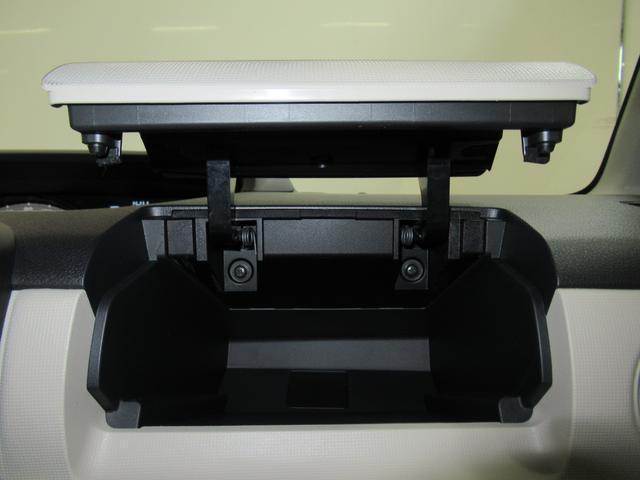ムーヴキャンバスGメイクアップリミテッド SA3両側パワースライドドア オートライト キーフリー アイドリングストップ アップグレードパック2(岡山県)の中古車