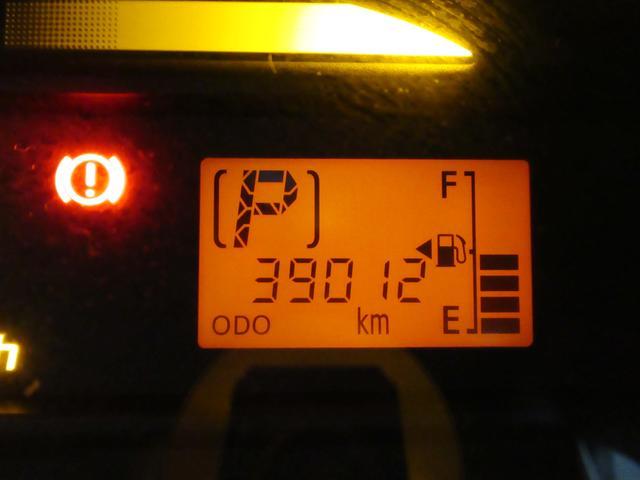 ミライースLキーレス アイドリングストップ CDチューナー(岡山県)の中古車