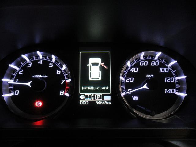 ムーヴカスタムXハイパー SA2オートライト キーフリー アイドリングストップ(岡山県)の中古車