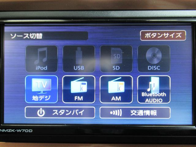 ブーンシルクGパッケージ SA3バックモニター 7インチナビ USB入力端子 Bluetooth オートライト キーフリー アイドリングストップ アップグレードパック(岡山県)の中古車