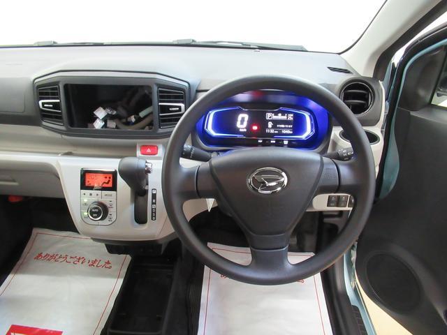 ミライースGリミテッド SA3シートヒーター オートライト キーフリー アイドリングストップ アップグレードパック(岡山県)の中古車