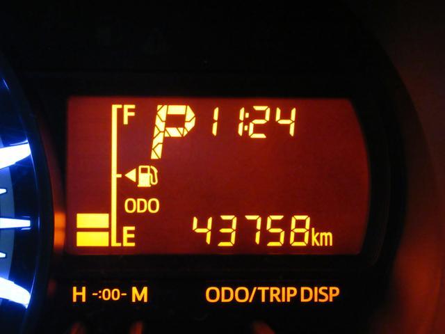 ムーヴL SA2キーレス アイドリングストップ(岡山県)の中古車
