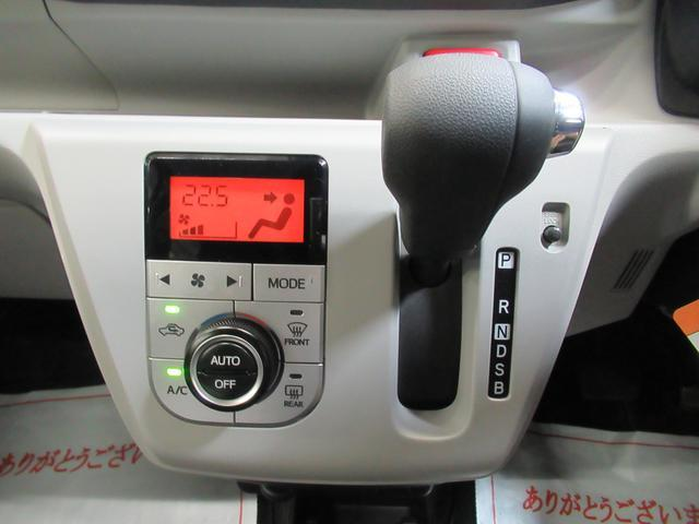 ミライースG SA3シートヒーター オートライト キーフリー アイドリングストップ CDチューナー(岡山県)の中古車