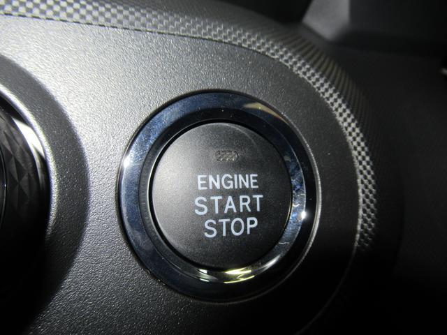 ロッキーGパノラマモニター 7インチナビ シートヒーター USB入力端子 Bluetooth オートライト キーフリー アイドリングストップ アップグレードパック2(岡山県)の中古車