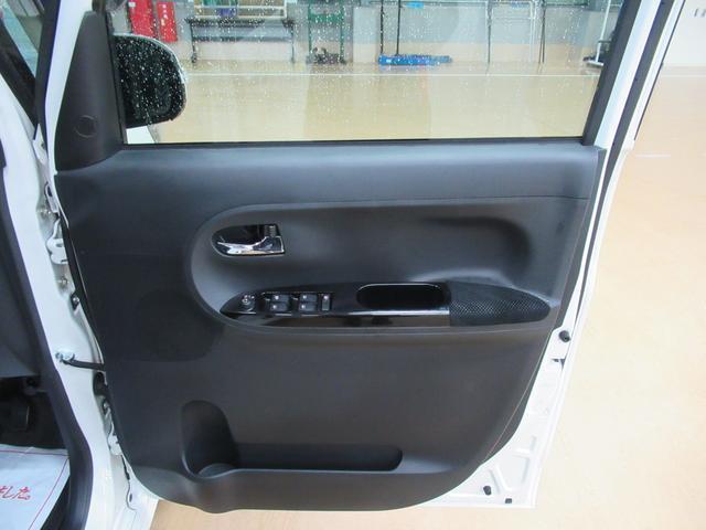 タントカスタムRSトップエディション SA3両側パワースライドドア オートライト キーフリー アイドリングストップ USB入力端子(岡山県)の中古車