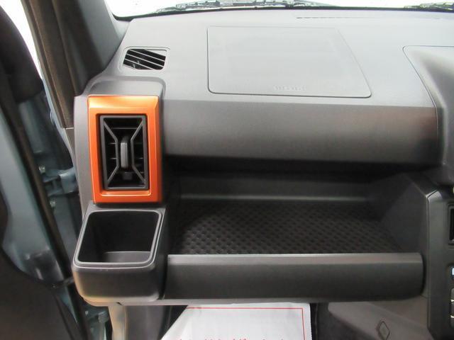 タフトGターボバックモニター 9インチナビ ドライブレコーダー シートヒーター USB入力端子 Bluetooth オートライト キーフリー アイドリングストップ アップグレードパック(岡山県)の中古車