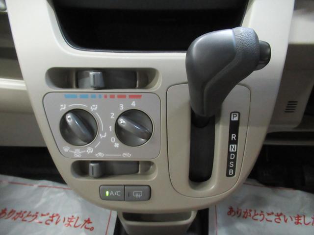 ムーヴLスマートセレクション SAキーレス アイドリングストップ CDチューナー(岡山県)の中古車