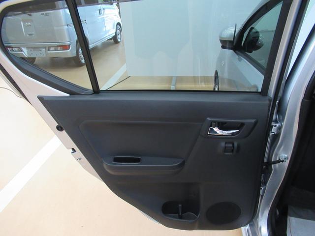 ミライースG SA3シートヒーター オートライト キーフリー アイドリングストップ(岡山県)の中古車