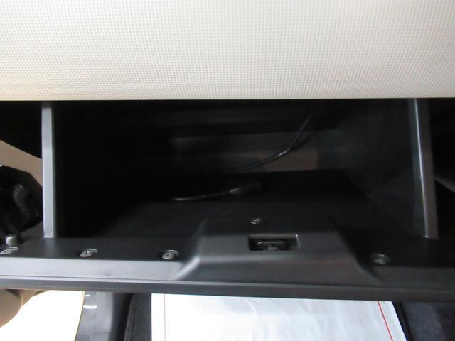 ムーヴキャンバスXリミテッドメイクアップ SA2両側パワースライドドア オートライト キーフリー アイドリングストップ(岡山県)の中古車