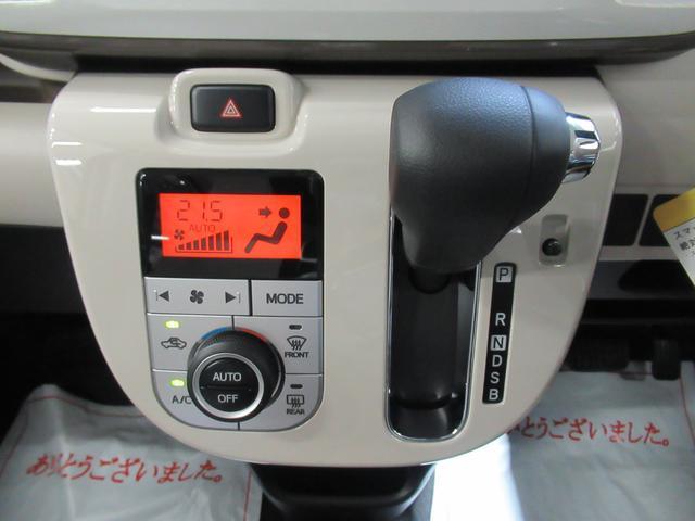 ムーヴキャンバスXメイクアップリミテッド SA3両側パワースライドドア オートライト キーフリー アイドリングストップ アップグレードパック2(岡山県)の中古車