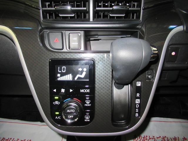 ムーヴカスタムRSハイパー SA2オートライト キーフリー アイドリングストップ USB入力端子(岡山県)の中古車
