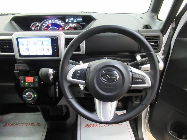 ウェイクGターボリミテッド SA3パノラマモニター 7インチナビ 両側パワースライドドア USB入力端子 Bluetooth オートライト キーフリー アイドリングストップ アップグレードパック2(岡山県)の中古車
