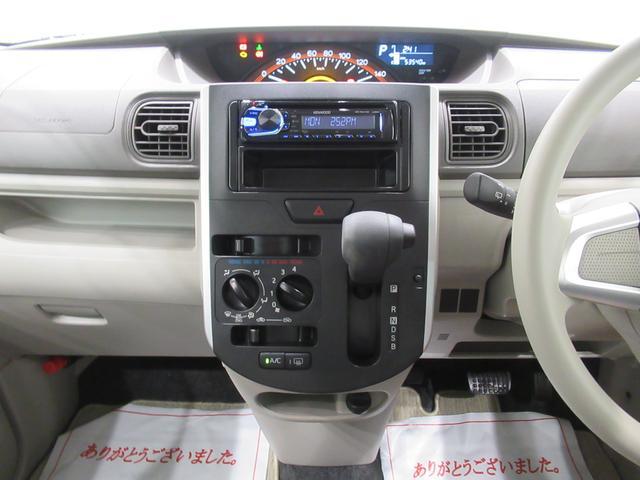 タントL両側スライドドア キーレス アイドリングストップ CDチューナー(岡山県)の中古車