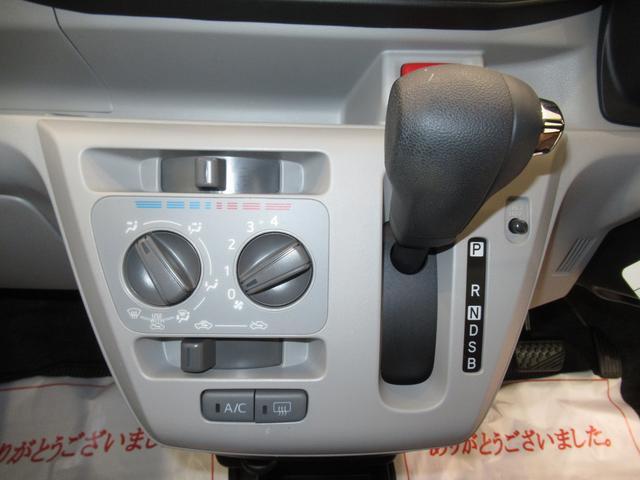 ミライースX SA3キーレス アイドリングストップ(岡山県)の中古車