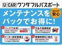 ドライブレコーダー 両側パワースライドドア オートライト キーフリー アイドリングストップ アップグレードパック2(岡山県)の中古車