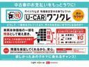 両側パワースライドドア オートライト キーフリー アイドリングストップ アップグレードパック(岡山県)の中古車
