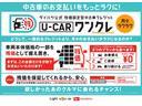 オートライト キーフリー アイドリングストップ USB入力端子(岡山県)の中古車