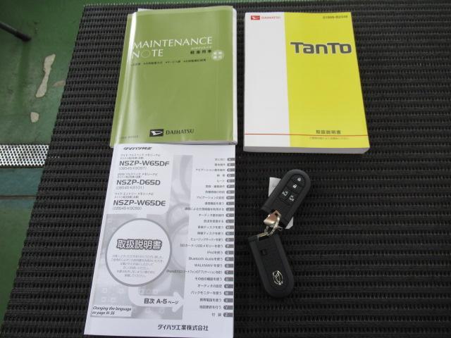 タントカスタムRS トップエディションSAII ミラクルオープンD(神奈川県)の中古車