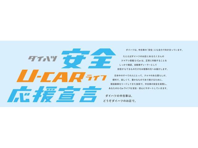 ミライースL SAIII−サポカー対象車− スマアシ パワーウインドウ パーキングセンサー Bカメラ オーディオ エアコン キーレス(神奈川県)の中古車