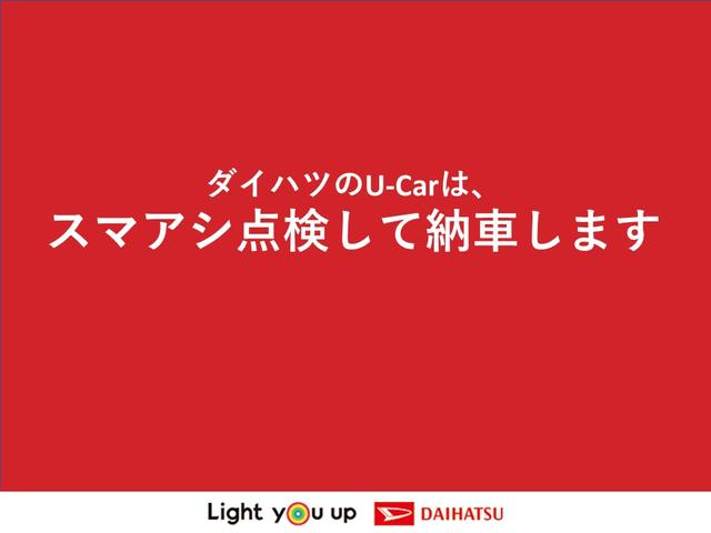 タントカスタムRS SAミラクルオープンドア 両側オートスライドドア Bカメラ ETC Pスタート エコアイドル オートエアコン キーフリー(神奈川県)の中古車