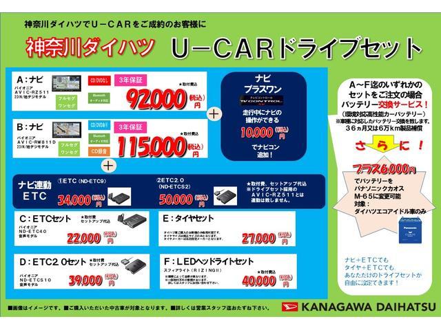 キャストアクティバG SAIIスマアシ オーディオ オートエアコン Pスタート 電動格納ミラー パワーウインドウ キーフリー(神奈川県)の中古車