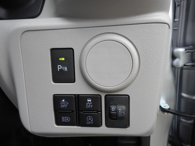 ミライースX リミテッドSAIIIスマアシ キーレス LEDヘッドライト バックカメラ(京都府)の中古車