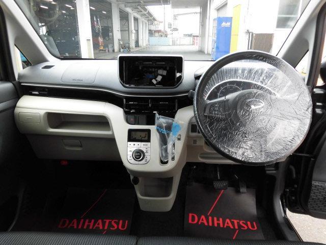ムーヴXリミテッドII SAIII(京都府)の中古車