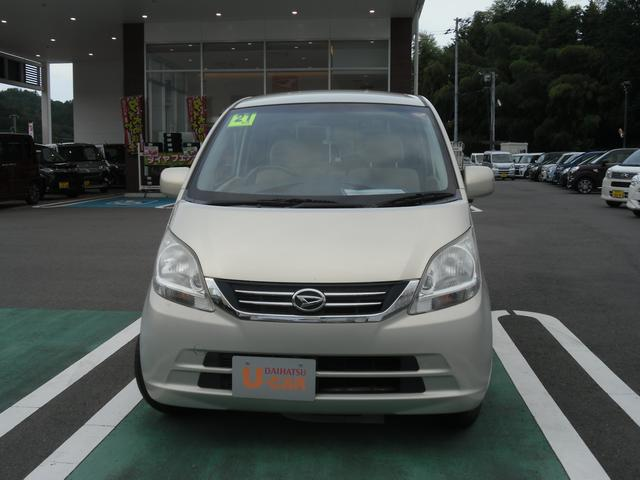 (愛媛県)の中古車