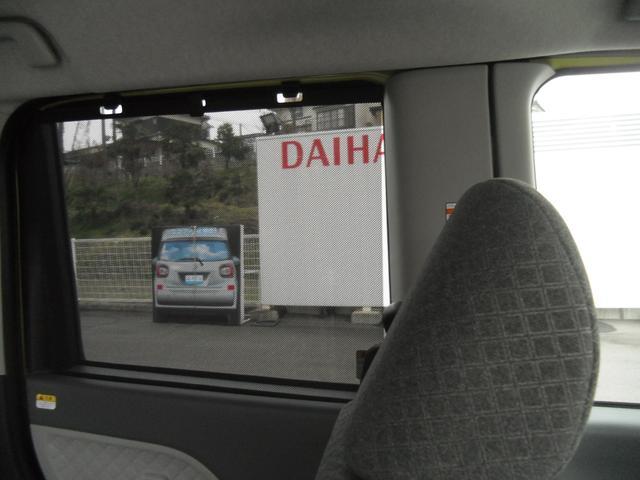 タントX 左側パワースライドドア スマアシ(愛媛県)の中古車