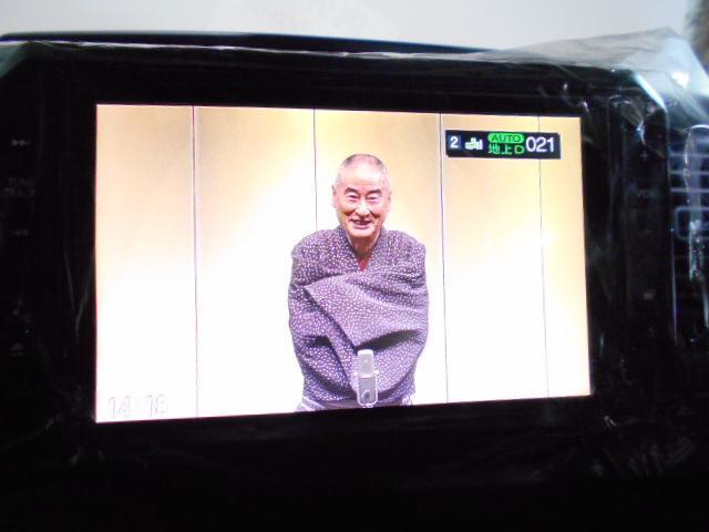 ウェイクGターボリミテッドSAIII★純正8インチナビ&ドラレコ付!(福井県)の中古車