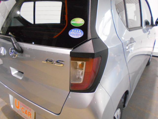 ミライースL SAIII 4WD車(福井県)の中古車