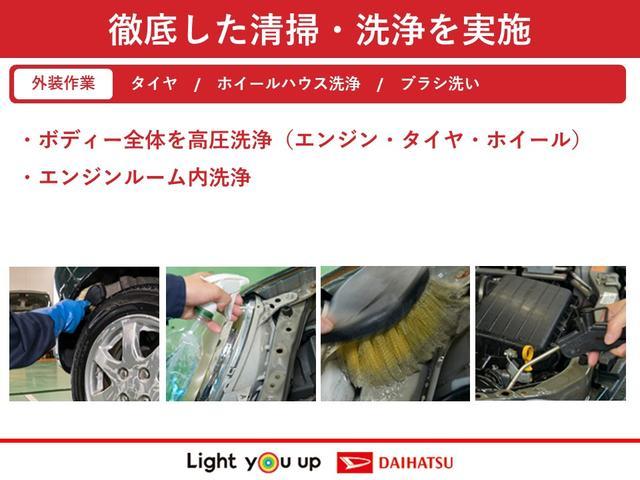 ムーヴX SAIIナビ・キーフリー・バックモニター(富山県)の中古車