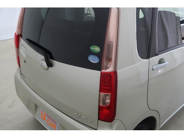 ムーヴXリミテッド4WD・ナビ・キーフリー・バックモニター・純正アルミホイール(富山県)の中古車