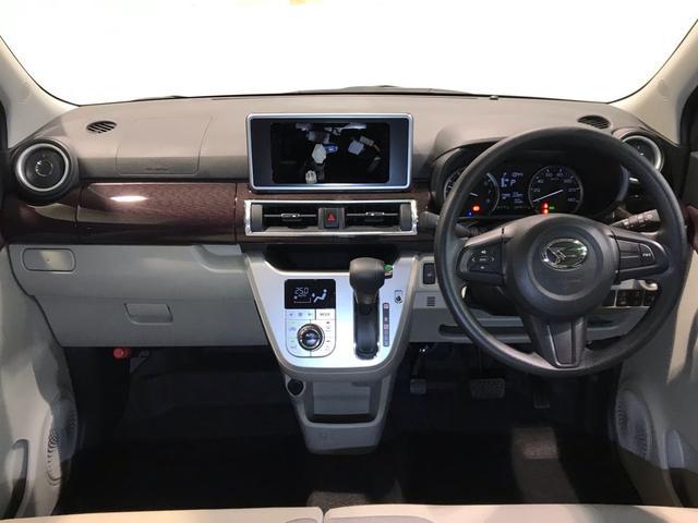 キャストスタイルG VS SA3スマートアシスト3・横滑り抑制制御機能・盗難防止機能付キーフリー・エンジンプッシュスタート・アイドリングストップ・運転席/助手席シートヒーター・オートライト&オートハイビーム・LEDヘッドランプ(栃木県)の中古車