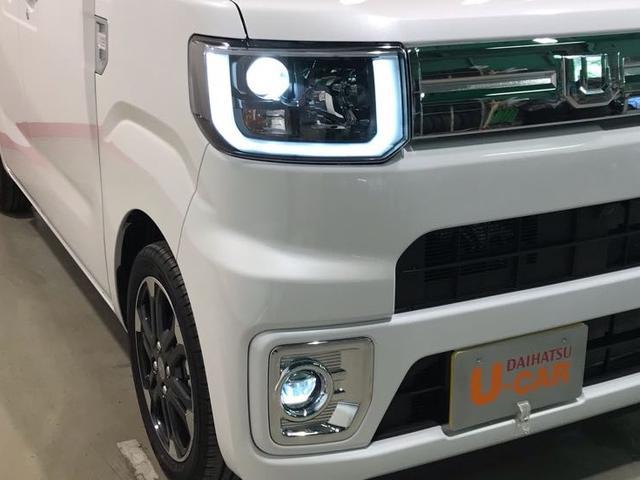 ウェイクGターボリミテッドSA3スマートアシスト3/横滑り抑制制御機能・サイドエアバッグ・オートライト&オートハイビーム・LEDヘッドランプ(ロービーム)・左右パワースライドドア・15インチアルミホイール・盗難防止機能付キーフリー(栃木県)の中古車