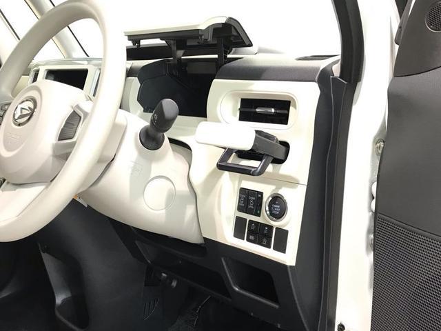 ムーヴキャンバスGメイクアップリミテッド SA3スマートアシスト3・横滑り抑制制御機能・盗防機能付キーフリー・セキュリティアラーム・プッシュスタート・アイドリングストップ・左右パワースライドドア・オートライト&オートハイビーム・LEDヘッドランプ(栃木県)の中古車