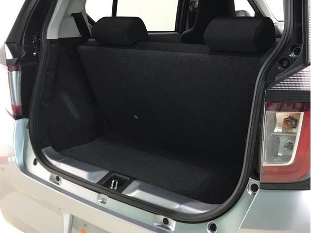 ミライースX リミテッドSA3スマートアシスト3・横滑り抑制制御機能・オートハイビーム・LEDヘッドランプ・アイドリングストップ・キーレスエントリー・セキュリティアラーム・リヤプライバシーガラス・前後コーナーセンサー(栃木県)の中古車